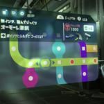 【スプラトゥーン2】オクト・エキスパンション(ヒーローモード)!I04「オーモーレ津駅」完全攻略!