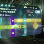 【スプラトゥーン2】オクト・エキスパンション(ヒーローモード)!I08「セキタンス東部駅」完全攻略!