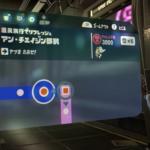 【スプラトゥーン2】オクト・エキスパンション(ヒーローモード)!J01(H07)「アン・チエイジン郡駅」完全攻略!