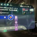 【スプラトゥーン2】オクト・エキスパンション(ヒーローモード)!J02「エチスケチ・ワンタッ地駅」完全攻略!