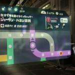 【スプラトゥーン2】オクト・エキスパンション(ヒーローモード)!J04「ジョーダン・ハヨシ湖駅」完全攻略!