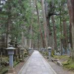和歌山にある世界遺産「高野山」!開祖1200年はハンパなかった!実際に行って来たので、見どころ・おすすめコースなどをご紹介!